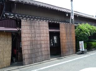 100807_01.JPG
